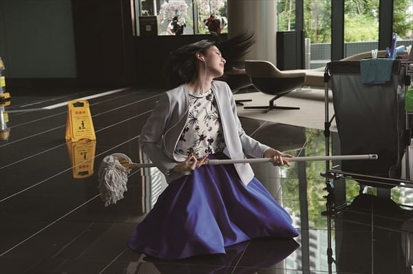 三吉彩花が圧巻のソロダンス!前転にエアギターも『ダンスウィズミー』本編映像解禁