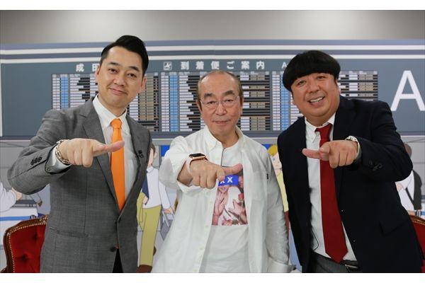 志村けんが『YOUは何しに日本へ?SP』に登場!日村勇紀「本物は伸びが違う!」