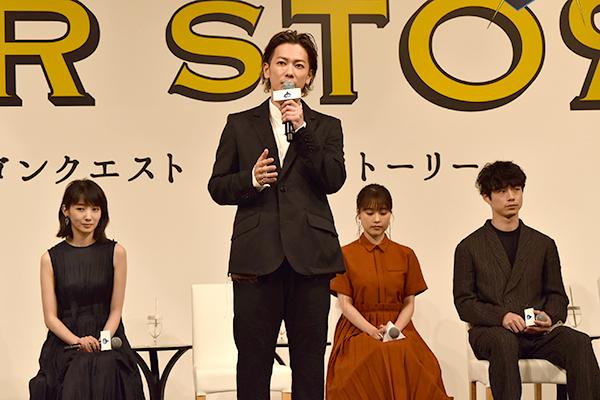 佐藤健、ドラクエ映画に自信「大切な思い出を持ってる人たちにこそ見てほしい」