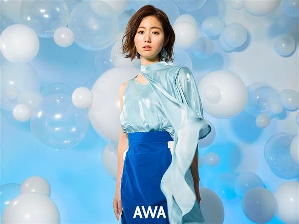 """杏沙子が選ぶ「""""20の空模様""""プレイリスト」AWAで公開"""