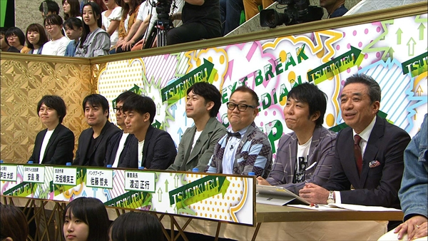 『ツギクル芸人グランプリ2019』