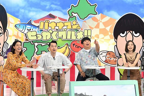 日村勇紀、佐藤栞里、ギャル曽根、IKKO&DJ KOOが爆笑グルメ旅!『バナナマンのせっかくグルメ!SP』7・21放送