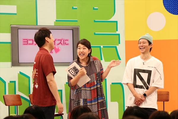 横澤夏子「こんなに仲の良い2人を見たのは初めて」『白黒アンジャッシュ』7・30、8・6放送