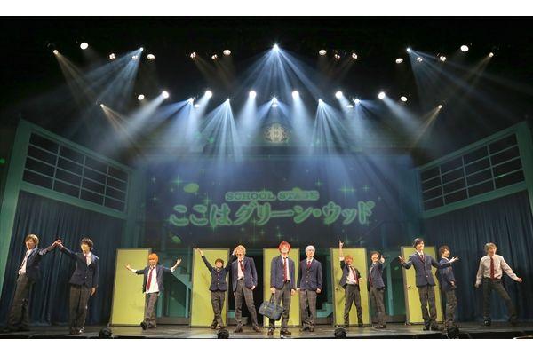 舞台「ここはグリーン・ウッド」開幕!小西成弥、大平峻也、影山達也、長妻怜央コメント到着