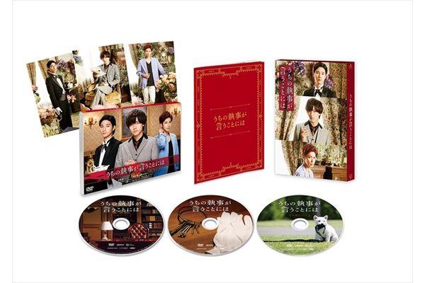 永瀬廉映画初主演!『うちの執事が言うことには』BD&DVD 11・13発売