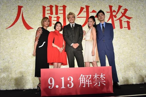 「人間失格 太宰治と3人の女たち」ジャパンプレミアイベント