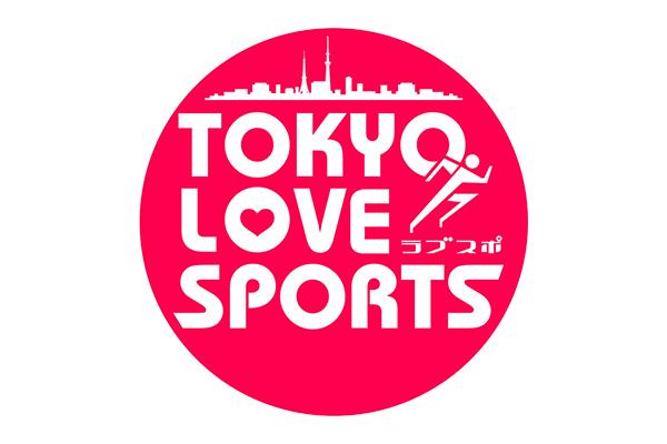 『TOKYO LOVE SPORTS』