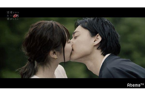 あすか&あもん、れにゃ&タツヤが本気キス!『恋愛ドラマな恋がしたい3』最終回