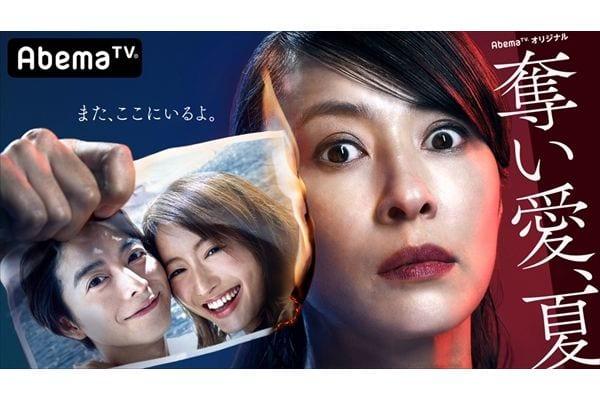 AAAの新曲「BAD LOVE」が水野美紀主演『奪い愛、夏』主題歌に決定