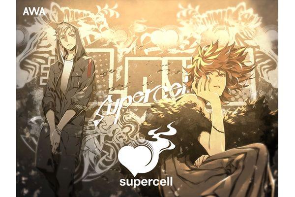 """supercellのコンポーザー・ryoが選ぶ「""""集中したい時にかける曲""""プレイリスト」AWAで公開"""
