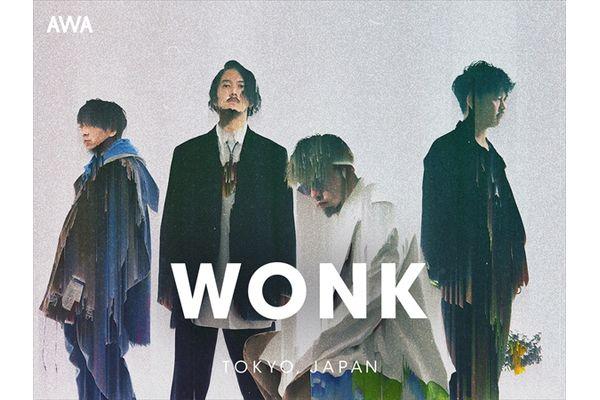 """WONKが選ぶ「""""月を見ながら聴きたい曲""""プレイリスト」AWAで公開"""