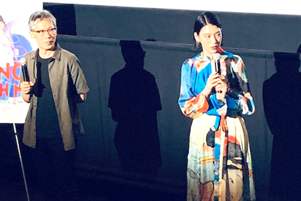 三吉彩花、矢口史靖監督に憤慨!?「ムロさんと同じ顔じゃないから分からない!」