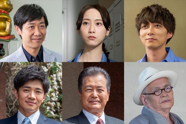 反町隆史主演『リーガル・ハート』松井玲奈、和田正人、渋谷謙人らがゲスト出演
