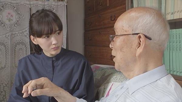 """『NEWS23』""""特別企画 綾瀬はるか「戦争」を聞く"""""""