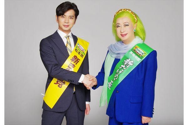 美輪明宏が松本潤に「お黙りなさい!」『きのこの山・たけのこの里 国民総選挙2019』開幕