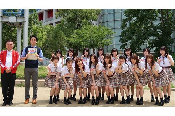 『NMBとまなぶくん』が大阪ロケへ!ガチクイズでNMB48の素顔が浮き彫りに!?