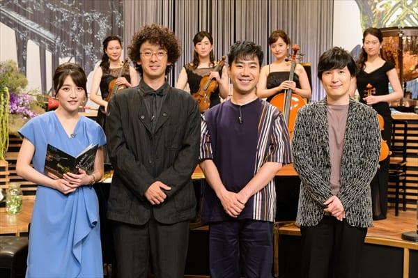 滝藤賢一が音楽番組初MC!清塚信也とタレイア・クァルテットの生演奏も『クラシックTV』8・21放送