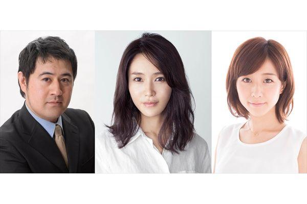 新木優子&高良健吾『モトカレマニア』に山口紗弥加、小手伸也、田中みな実ら