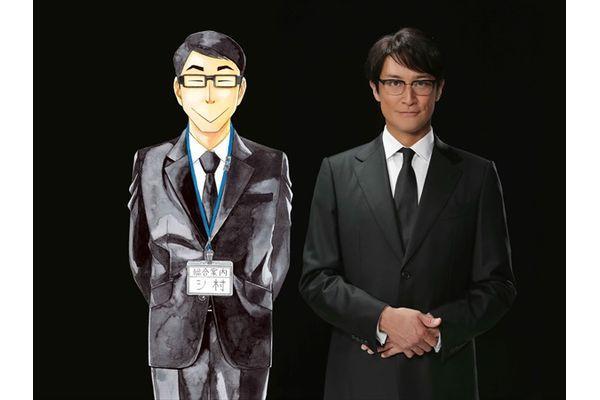 松岡昌宏主演で人気漫画『死役所』を初映像化!「新しいジャンルを今一番面白く攻めている」