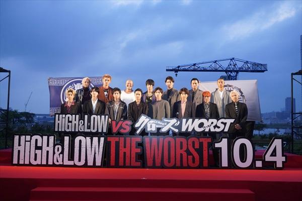 映画「HiGH&LOW THE WORST」のレッドカーペットセレモニー