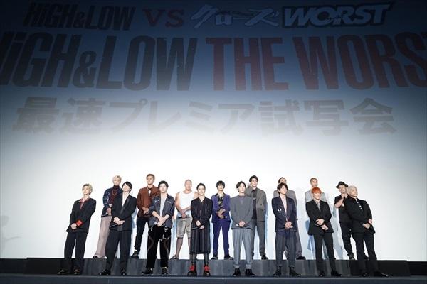 映画「HiGH&LOW THE WORST」最速プレミア披露試写会