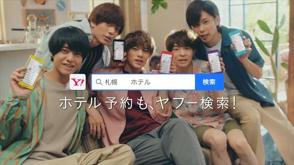 <p>「Yahoo!検索」新CM</p>