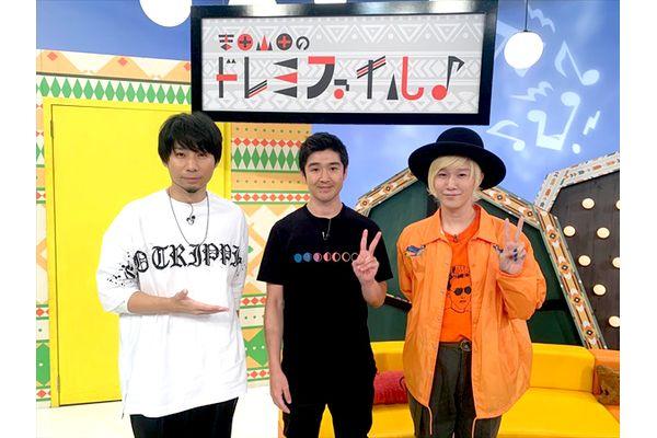 藤巻亮太が「Mt.FUJIMAKI」の見どころを語る!『吉田山田のドレミファイル♪』8・31放送
