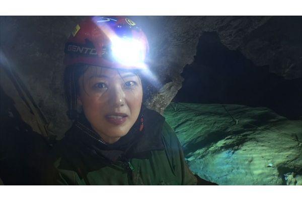 過酷な洞窟探検ロケに女子アナが壊れる!?『カンテレアナウンサー真夏の挑戦SP』8・25放送