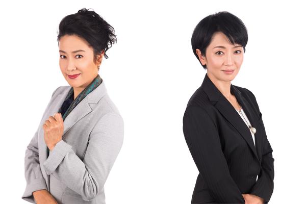 名取裕子&麻生祐未の凸凹コンビ再び!『特命刑事カクホの女2』10月スタート