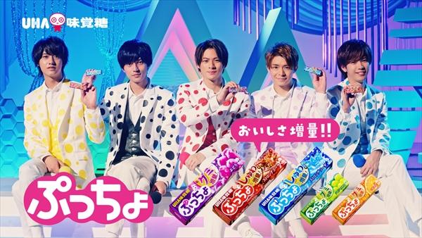 「ぷっちょ」新CM「Kinちょ & Prinちょ」篇