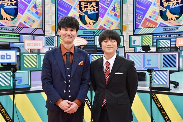 南原清隆「バカバカしくて面白かった」『爆笑!日本の新知識 ダーレモシラナイ』9・4放送