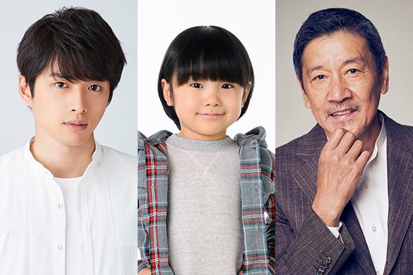 白洲迅、寺田心、奥田瑛二が中谷美紀主演『ハル』に出演決定
