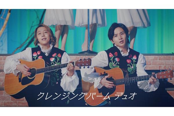 デュオ本兄弟(KinKi Kids)がフォークソングで恋心を歌う!