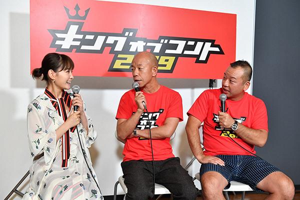 葵わかな&バイきんぐが『キングオブコント2019』注目芸人を語る!