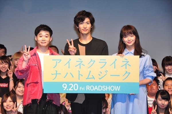 三浦春馬、多部未華子、矢本悠馬がエンタメ業界を志す学生に熱いエール