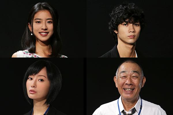 松岡昌宏主演『死役所』に黒島結菜、清原翔、松本まりか、でんでん