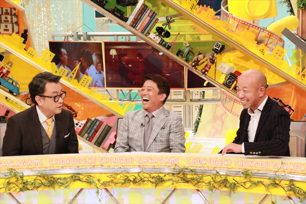 三谷幸喜の面白すぎる子供時代が明らかに!母親・直江さんに取材『直撃!シンソウ坂上』9・19放送