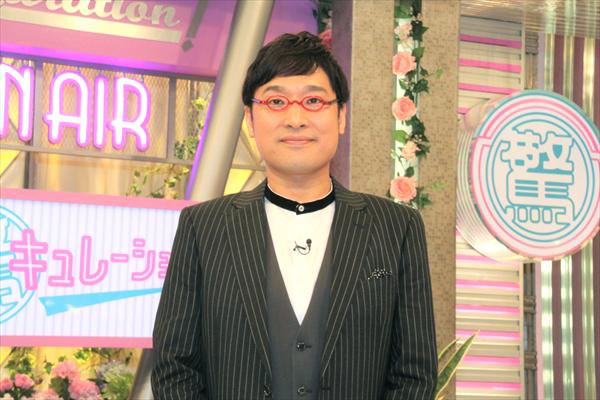 山里亮太、中島健人のプレゼンを絶賛「絵になってました」『驚キュレーション!!』9・28放送