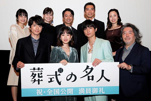 前田敦子、10年前の自分に感謝「このときの頑張りのおかげで今がすごい元気だよ」
