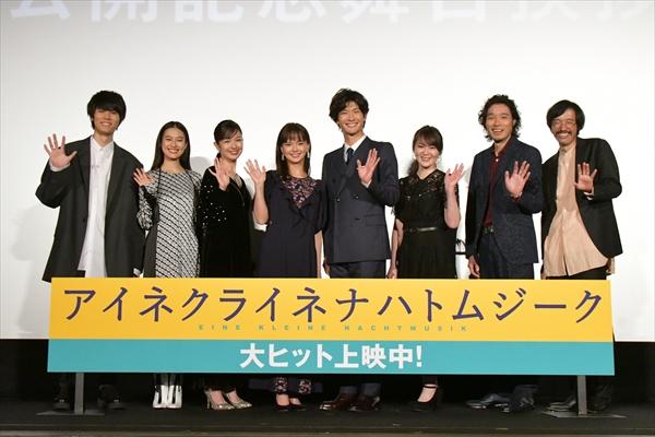 三浦春馬、斉藤和義のサプライズ生歌に感激「こんなぜいたくなことはない」