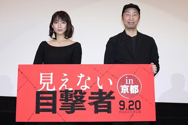 吉岡里帆が地元京都に凱旋「本当に感無量」