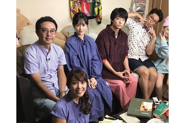 『家、ついて行ってイイですか?』初の4時間SP!前田敦子、伊藤健太郎がゲスト出演