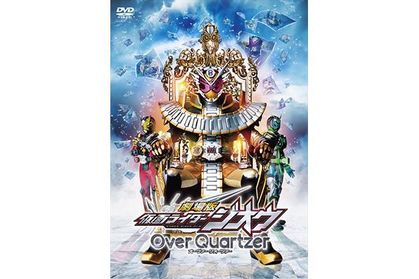 平成ライダー最終章!「劇場版 仮面ライダージオウ」DVD&BD 20年1月発売