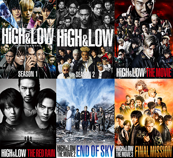 「HiGH&LOW」