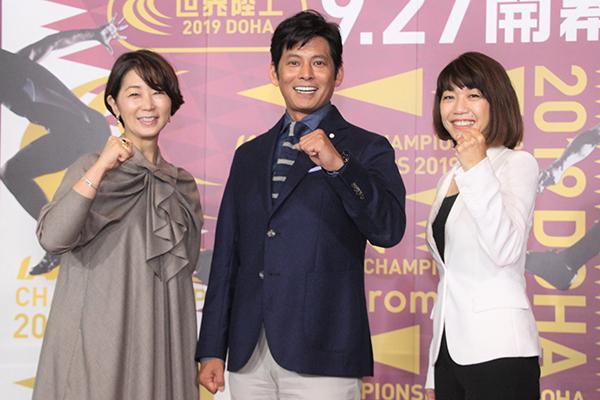 織田裕二「新たな超人が生まれる大会に」『世界陸上2019ドーハ』9・27開幕
