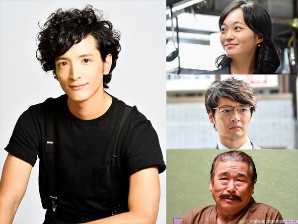 渡部豪太が須賀健太主演『江戸前の旬 season2』出演決定