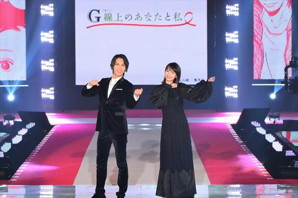 「Rakuten GirlsAward 2019 AUTUMN/WINTER」