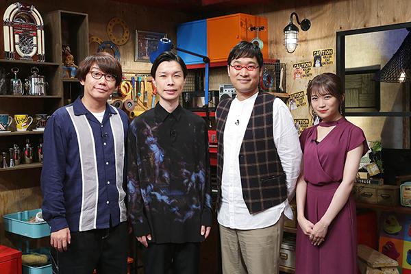 山里亮太×小宮浩信×岩井勇気×秋元真夏の『ひねくれ3』が10月からリニューアル!