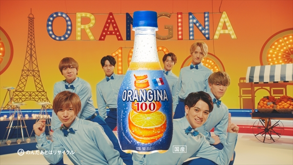 「オランジーナ100」WEB動画