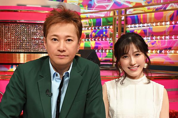 中居正広&渡辺麻友MCの『UTAGE!』3時間SPで10・13放送!DA PUMP、TiAが初登場